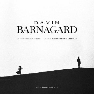 Davin Barnagard داوین برنگرد آهنگ جدید آرام ملایم 400x400 دانلود آهنگ جدید داوین برنگرد