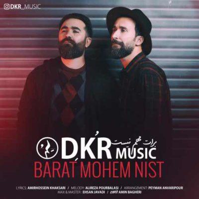 Dkr Barat Mohem Nist دکر دکور گروه خواننده آهنگ جدید دکر 400x400 دانلود آهنگ جدید از دکور برات مهم نیست