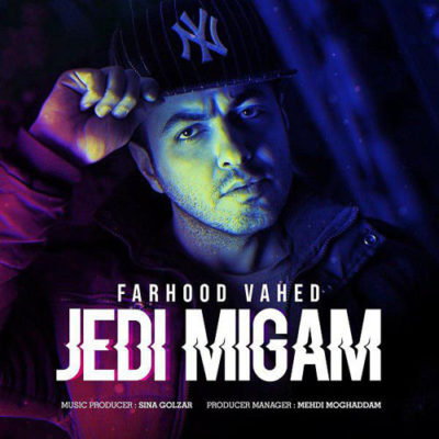 Farhood Vahed Jedi Migam فرهود جدی میگم 400x400 دانلود آهنگ جدید فرهود واحد جدی میگم