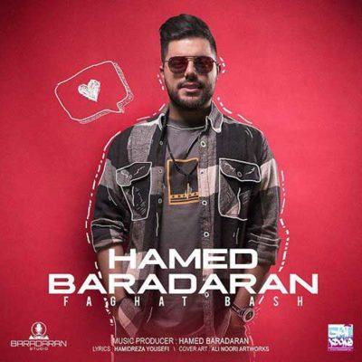 Hamed Baradaran Faghat Bash phln fvhnvhk حامدبرادران 400x400 دانلود آهنگ جدید حامد برادران فقط باش