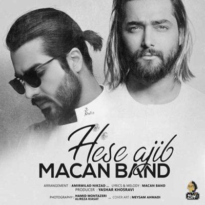 Macan Band Hesse Ajib ماکان بند ماکان باند حس عجیب 400x400 دانلود آهنگ جدید ماکان باند حس عجیب