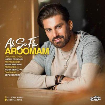 Music Ali Sofla Aroomam