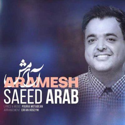 Saeed Arab Aramesh آهنگ جدید سعیدعرب سعید عرب 400x400 دانلود آهنگ جدید سعید عرب آرامش