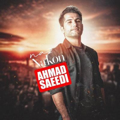 دانلود آهنگ جدید احمد سعیدی ناز نکن دانلود موزیک ویدیو جدید احمد سعیدی ناز نکن