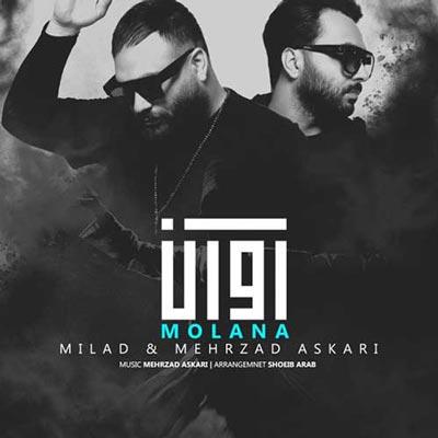 Avan Band Molana آوان بند اوان باند دانلود آهنگ جدید آوان باند مولانا