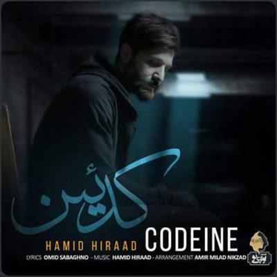 Hamid Hiraad Codeine حمیدهیراد کدین حمید هیراد کدئین 400x400 دانلود آهنگ جدید حمید هیراد کدئین
