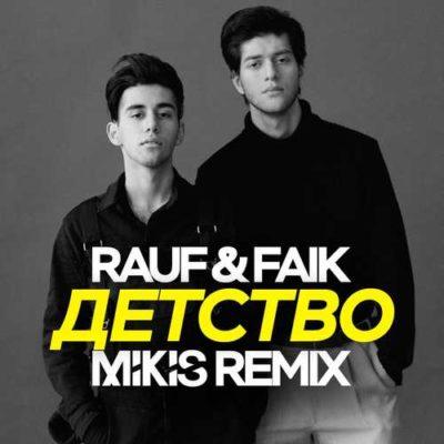 Rauf Faik детство رئوف فایک دوران کودکی 400x400 دانلود آهنگ روسی رئوف و فایک دوران کودکی