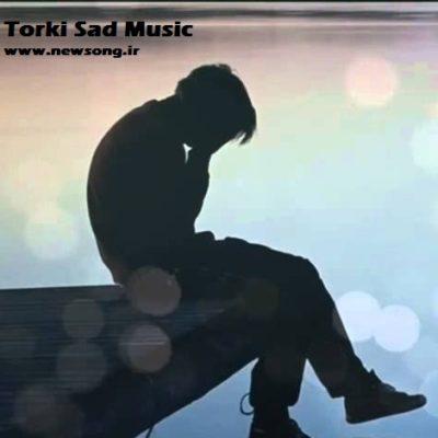 Torki Sad Music آهنگ ترکی استانبولی غمگین 400x400 دانلود آهنگ های ترکی غمگین استانبولی