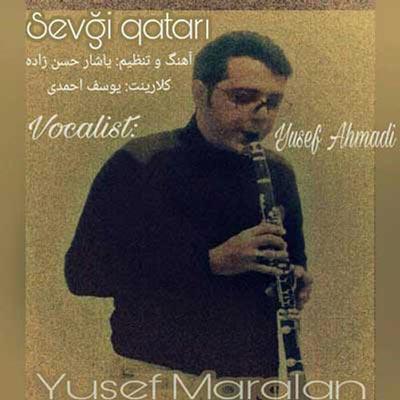 Yousef Marlan ghatar Jadid مارالان یوسف مارلان دانلود آهنگ جدید یوسف مارالان قطار