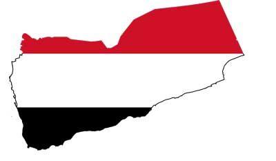 پرچم یمن 400x233 دانلود سرود ملی یمن