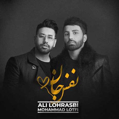 Ali-Lohrasbi-Mohammad-Lotfi-Nafas-Jan_newsong