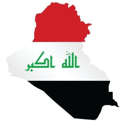 Iraq Flag Map National Anthem  400x400 دانلود سرود ملی عراق