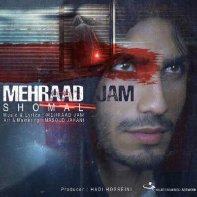 Mehrad Jam Shomal مهرادجم شمال مهراد جم 400x400 دانلود آهنگ جدید مهراد جم شمال