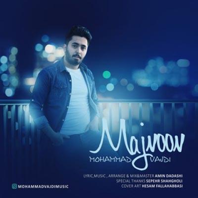 دانلود آهنگ جدید محمد وجدی مجنون