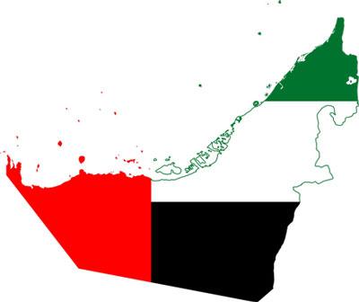 پرچم امارات دانلود سرود ملی امارات