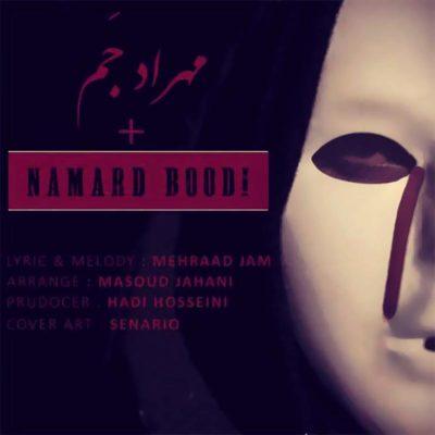 Mehrad Jam Namard Boodi مهرادجم نامردبودی 400x400 دانلود آهنگ جدید مهراد جم نامرد بودی