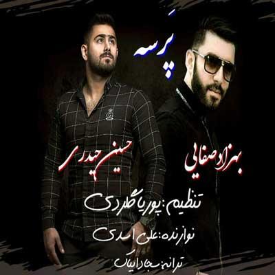 دانلود آهنگ مازندرانی بهزاد صفایی و حسین حیدری پرسه