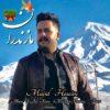 دانلود آهنگ مازندرانی مجید حسینی مازن 100x100 دانلود آهنگ مازندرانی مجید حسینی مازندران