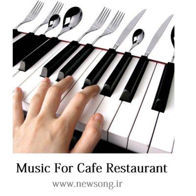 Music For Cafe Restaurant 400x400 دانلود آهنگ برای رستوران و کافه