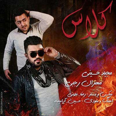 دانلود آهنگ مازندرانی مهران رجبی و مجید حسینی کلاس