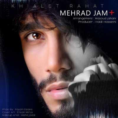 Music Mehraad Jam Khialet Rahat