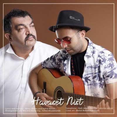 Music Ahmad Iran Doost & Nima Shams Havaset Nist