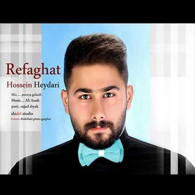 Music Hosein Heydari Refaghat