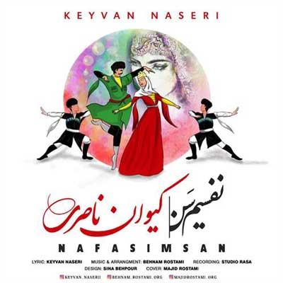 Music Keyvan Naseri Nafasim San