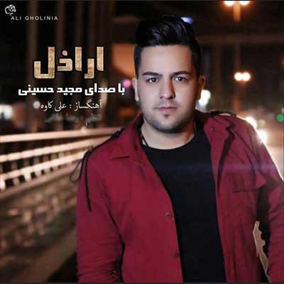 Music Mazandarani Majid hoseini Arazel