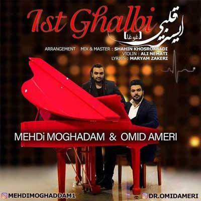 Music Mehdi Moghadam & Omid Ameri Ist Ghalbi