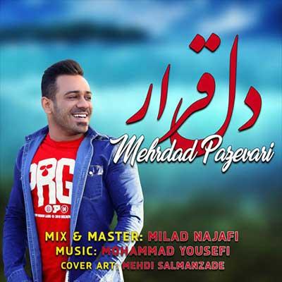 Music Mazandarani Mehrdad Pazevari Dele Gharar