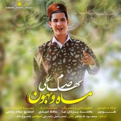 Music Lori Saham Salehi Mah Va Bahoun