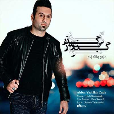 Music Abbas Yadollahzade Gozar Be Gozar