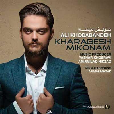Music Ali Khodabande Khodam Kharabesh Mikonam