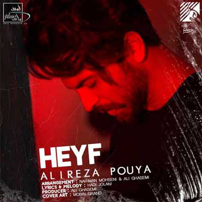 Music Alireza Pouya Heif