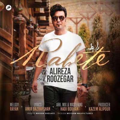 Music Alireza Roozegar Rabete