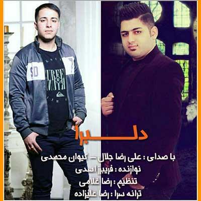 Music Alireza jalal & keyvan Mohammadi Delbara