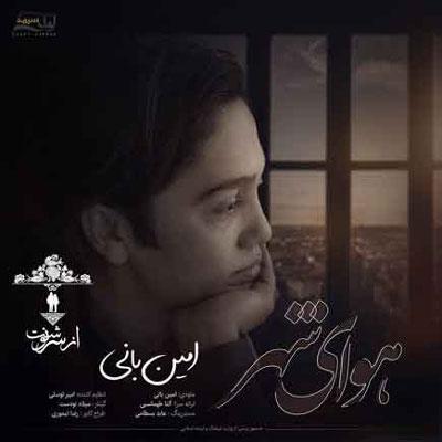 Music Amin Bani Havaye Shahr