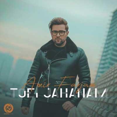 Music Amir Farjam Toe jahanm