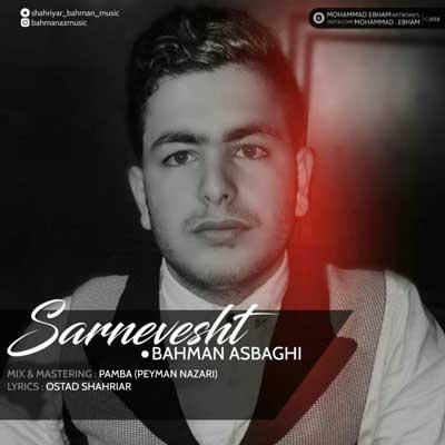 Music Bahman Asbaghy Sarnevesht