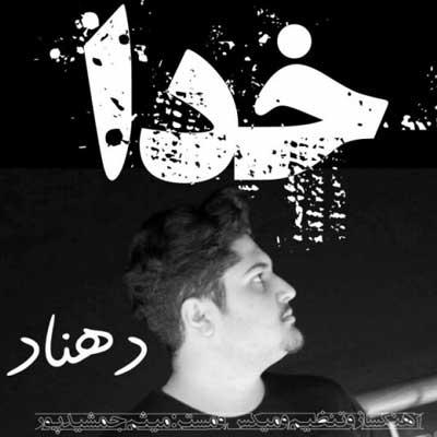 Music Dehnad Khoda