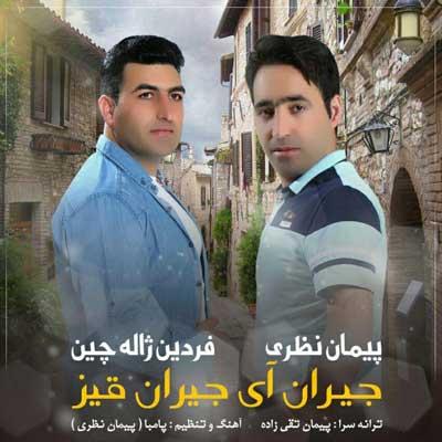 Music Fardin Jhalechin & Peyman Nazari Jeyran Ay Jeyran Giz