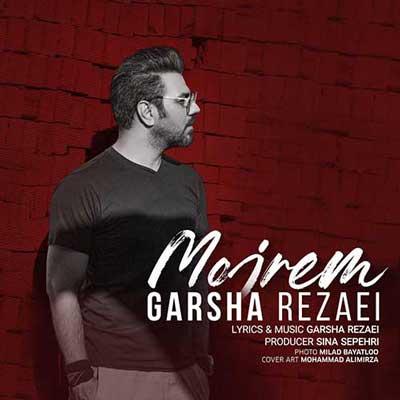 Music Garsha Rezaei Mojrem
