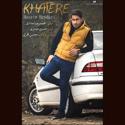 Music Hosein Heydari Khatereh