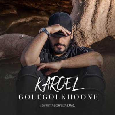Music Karoel Gole Golkhoone