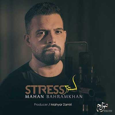 Music Mahan Bahram Khan Stress