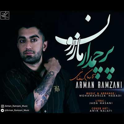 Music Mazandarani Arman Ramazani Parchamdar Mazeroun