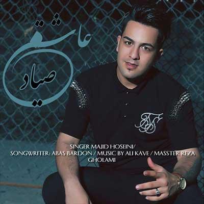 Music Mazandarani Majid Hoseini Sayyad Ashegh