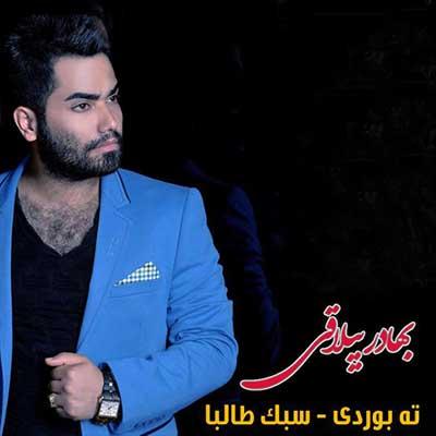 Music Mazandarani Naser Abbasi Khamooshi