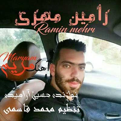 Music Mazandarani Ramin Mehri Maryam